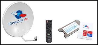 Триколор ТВ с Сam-модулем