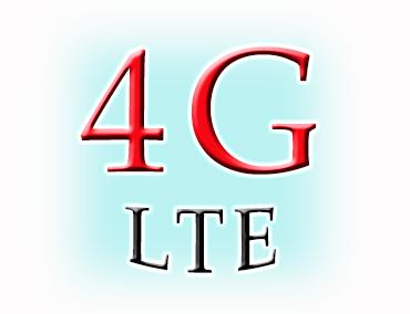 4G: связь на высочайших скоростях !!!