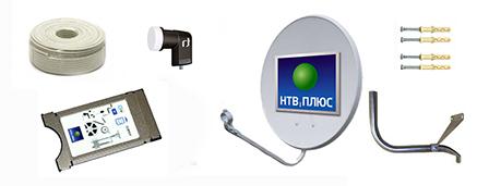 Комплект спутникового тв НТВ+ с САМ-модулем