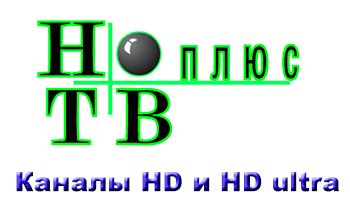 НТВ плюс - каналы HD и HD ultra